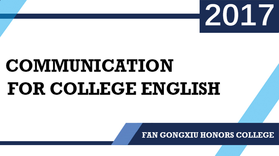 Communication for College English'17